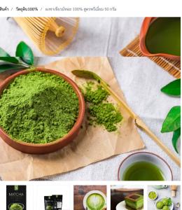 วิธีการชงชาเขียวมัทฉะรับรองอร่อยติดใจ